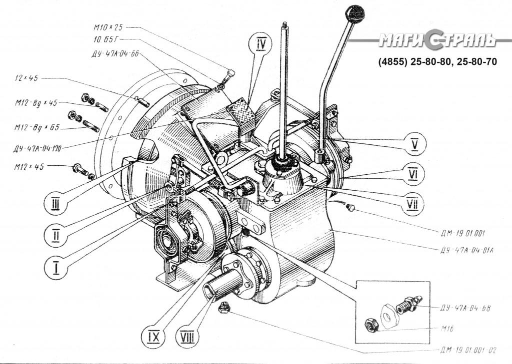 переключения передач ДУ-47